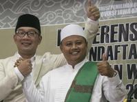 Debat Cagub Jabar, Ridwan Kamil: Rasio Gini Bandung Turun 0,44