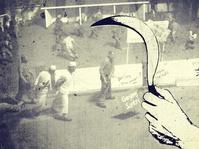 Peristiwa Kanigoro: Teror PKI kepada Aktivis Islam