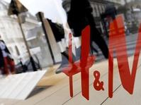 H&M Minta Maaf Terkait Iklan Rasis yang Menuai Kecaman