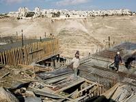 Israel Setujui Pembangunan 1.200 Unit Rumah Baru di Tepi Barat