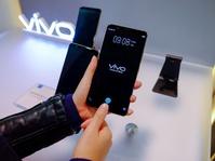 Vivo Siap Produksi Ponsel dengan Teknologi In-Display Fingerprint