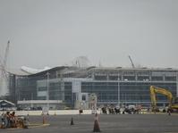 Apakah Bandara Kertajati Jabar Bisa Menyaingi Soekarno-Hatta?
