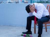 Gejolak Emosi Saat Mengetahui Mantan Menikah