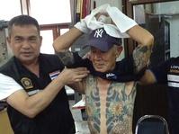Buron 14 Tahun, Bos Yakuza Jepang Ditangkap Usai Foto Tatonya Viral