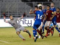 Hasil Timnas Indonesia vs Islandia Skor Akhir 1-4