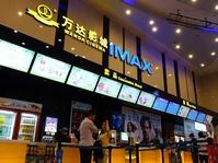 Hollywood Siap Memamah Pasar Asia