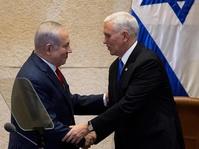 Mike Pence Janji Pindahkan Kedubes AS ke Yerusalem Akhir 2019