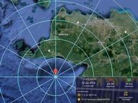 Pemicu Gempa Hari Ini di Banten Menurut PVMBG dan BMKG