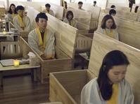 Menjajal Mati di Korea Selatan