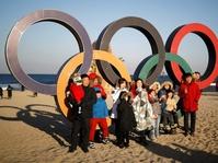 Olimpiade Musim Dingin 2018 akan Gunakan Teknologi 5G Pertama Kali