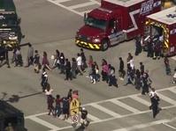 Insiden Penembakan di SMA Florida AS Tewaskan 17 Orang