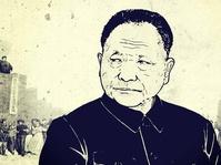 Deng Xiaoping, Pemimpin yang Membunuh Komunisme Cina
