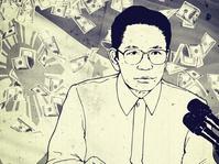 Tumbangnya Ferdinand Marcos, Soeharto dari Filipina