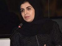Sistem Perwalian: Biang Kerok Penindasan Perempuan Saudi
