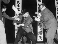 Inejiro Asanuma Mati di Tangan Ultranasionalis Sayap Kanan