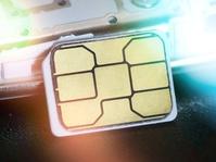 Panja Perlindungan Data Pribadi Khusus Dibentuk Karena Ketiadaan UU