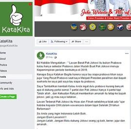 Benarkah Habibie Mengatakan Prabowo Bukan Lawan Berat Jokowi?