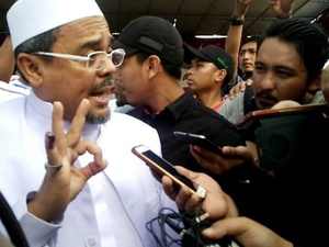 Neta S.Pane: Tangkap Rizieq Shihab atau SP3-kan Kasus