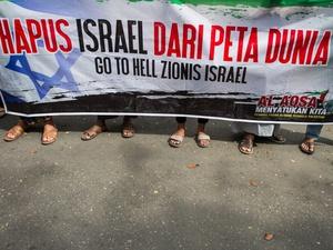 Teknologi dalam Bayang-bayang Israel: Dari Intel Hingga Waze