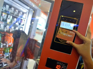 BPKN Usulkan Isi Ulang E-Money Bisa Digratiskan