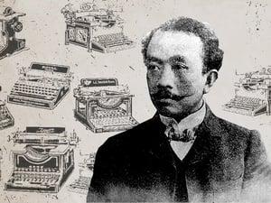 Abdul Rivai, Agen Ganda Pribumi-Belanda