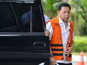Pengamanan Sidang Perdana e-KTP Setya Novanto akan Berjalan Normal