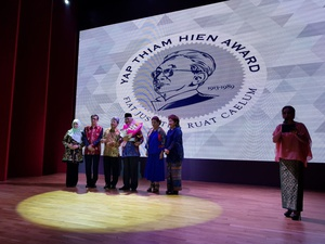 Gus Mus Terima Yap Thiam Hien Award 2017 Sebab Dukung Toleransi