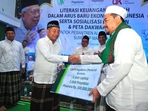 Produk Pegadaian Syariah Mulai Dikenalkan di Beberapa Ponpes Jatim