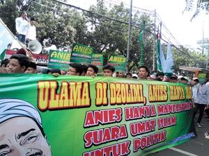 FPI Tak Kenal Forum Ummat Islam Revolusioner yang Demo Anies-Sandi