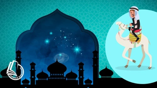 Lailatul Qadar, Iktikaf, dan Turunnya Para Malaikat - Tirto ID
