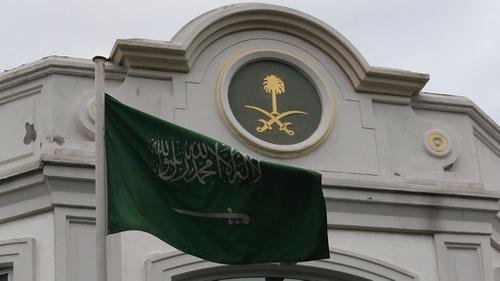 Bagaimana Arab Saudi Ketat Atur Bendera Nasional Bertuliskan
