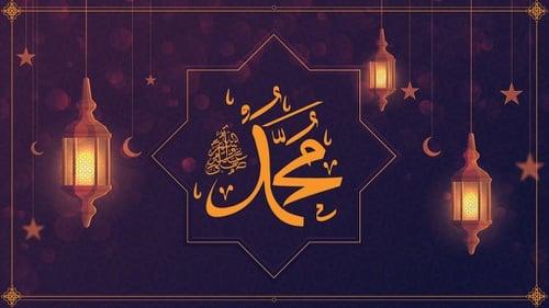 Riwayat Nabi Muhammad Yang Mencintai Dan Dicintai Bangsa