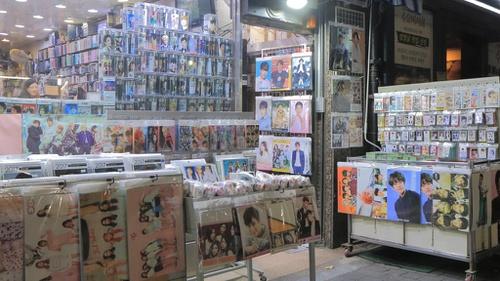 toko majalah kpop istock  ratio