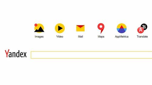 Cara Cek Keaslian Gambar Lewat Yandex Google Versi Rusia Tirto Id
