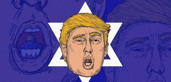 Keputusan Trump dalam Bingkai Sejarah Konflik Yerusalem