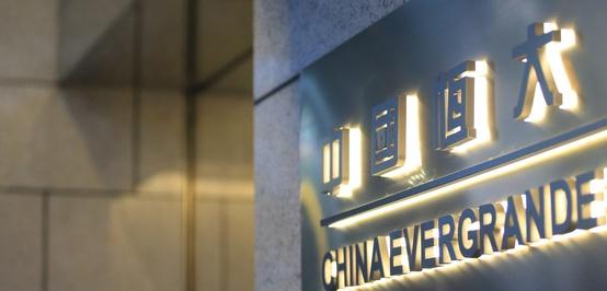 Krisis Evergrande, Raksasa Properti Cina yang Terancam Bangkrut