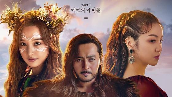 Drama Korea - Tirto ID