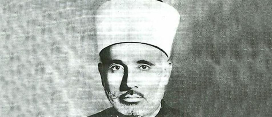Taqiyyuddin An Nabhani
