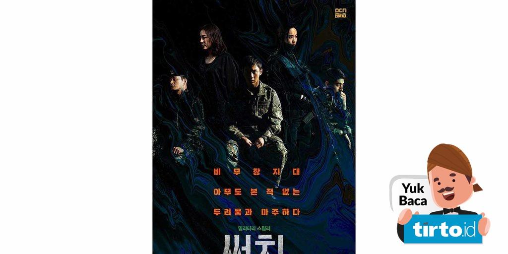 Sinopsis Search Dan Start Up Drama Korea Terbaru Dengan Rating Kuat Tirto Id